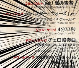 神奈川フィル×太田弦(指揮)~ひびクラinterview<1> ひび ...