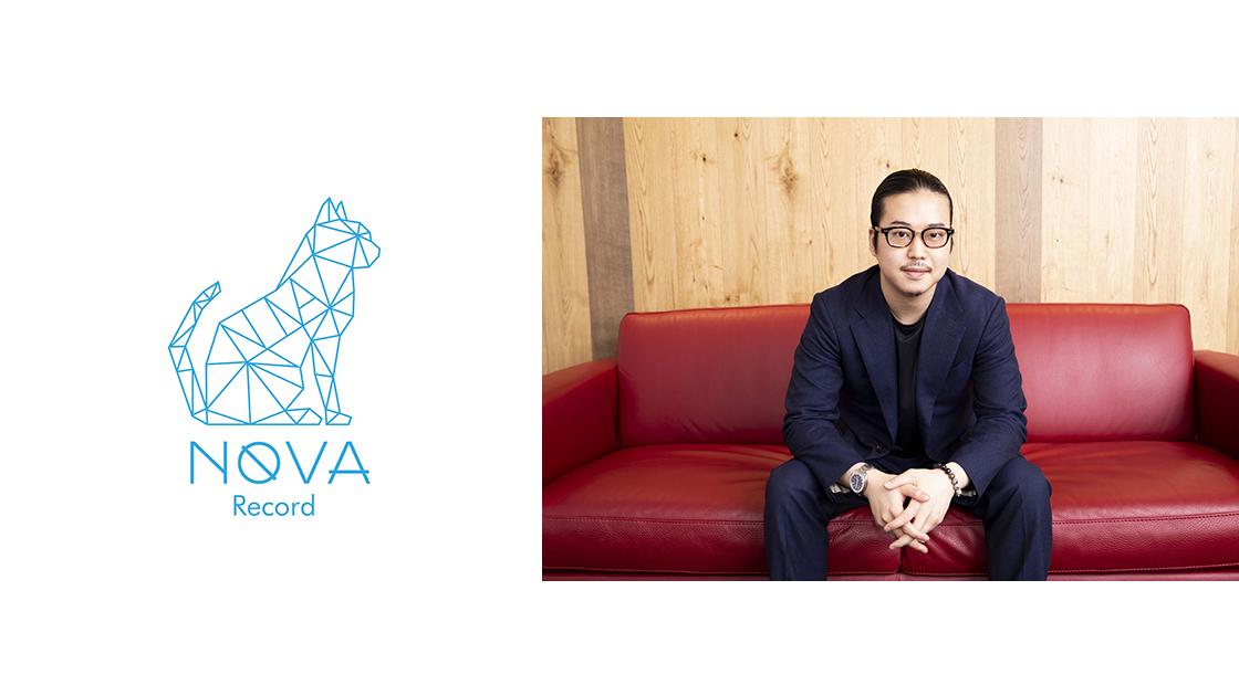 反田恭平が新レーベル「NOVA Record」を設立