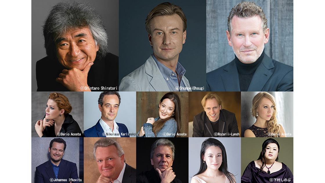 小澤征爾音楽塾オペラ・プロジェクトXVIII 喜歌劇「こうもり」出演者が発表に